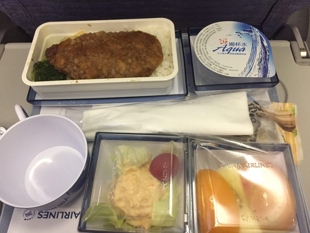 Guangzhou, China : 2018, Airplane meal